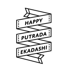 happy putrada ekadashi day greeting emblem vector image