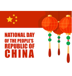 national day of china people concept background vector image