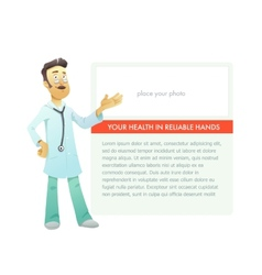 Portrait medical doctor on advertisement board vector image
