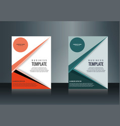 sets of vertical business card print template vector image