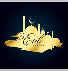 Shiny golden eid mubarak background vector