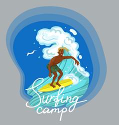 Surfing man conquering a wave logo image vector