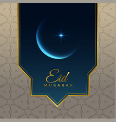 Awesome eid mubarak greeting with moon and star vector
