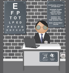 comical dispensing opticians vector image