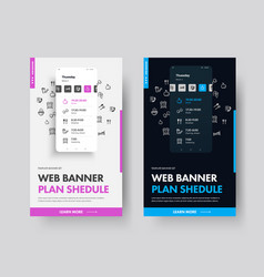 design black and white web banner with a vector image