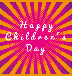 international childrens day vector image