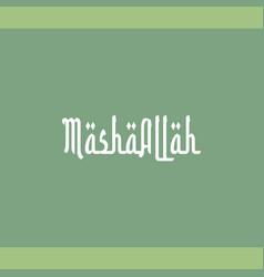 Mashaallah religious greetings arabic style text vector