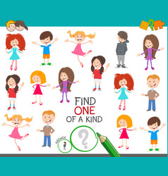 One a kind task with cartoon kids and teens vector