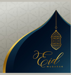 Beautiful eid mubarak concept design with hanging vector