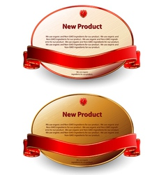 Two oval labels with red ribbons vector image vector image