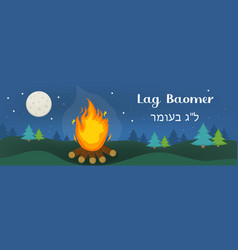 Bonfire in forest banner lag b omer jewish vector