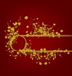 golden vintage design vector image