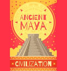 maya flat poster vector image