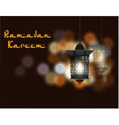 Ramadan kareem inscription three flashlights in vector