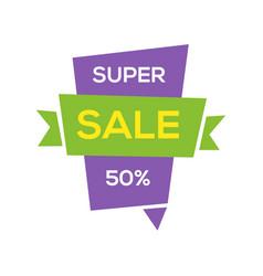 Sale banner design template flat origami speech vector