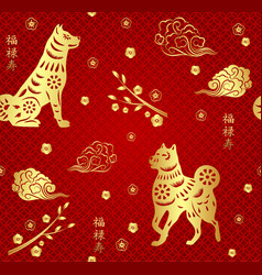 Dog new year seamless pattern chinese 2018 vector