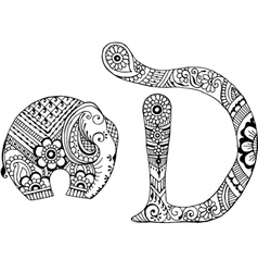 letter D decorated in the style of mehndi vector image