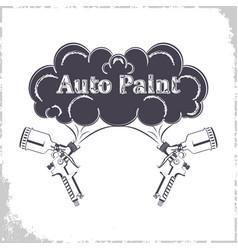 Auto paint gun monochrome vector