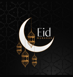 Eid mubarak celebration background with moon and vector