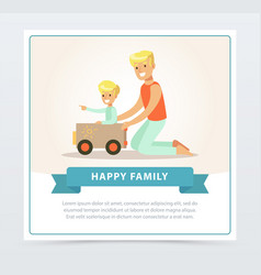 father and his son playing with toy car happy vector image