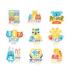 pet shop original label design colorful hand vector image vector image