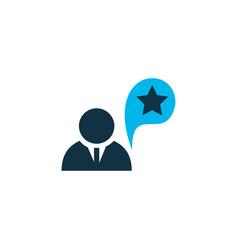 job performance icon colored symbol premium vector image