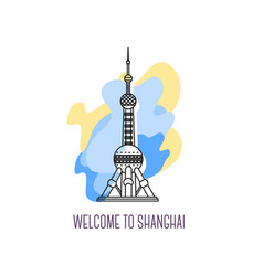 Oriental pearl tv tower shanghai landmark symbol vector