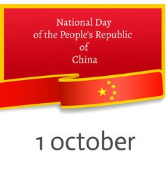 people china day concept banner realistic style vector image