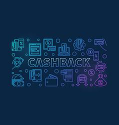Cashback outline colored cash vector