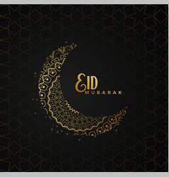 Eid mubarak greeting design with creative moon vector