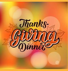 Happy thanksgiving brush hand lettering vector