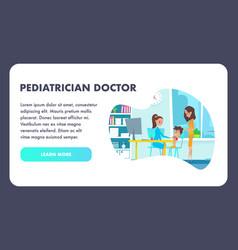 pediatrician doctor specialist hospital cabinet vector image