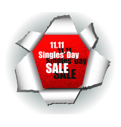 red paper logo for singles day sale 1111 vector image