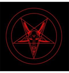 Pentagram Symbol vector image