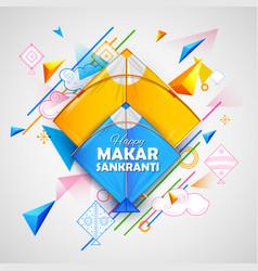 Happy makar sankranti wallpaper with colorful kite vector