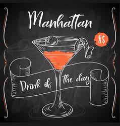 Manhattan cocktail hand drawn drink on white vector