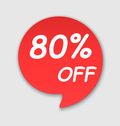 sale offer or price label vector image