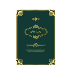 gold and green romantic frame template vector image