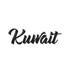 kuwait text design calligraphy vector image