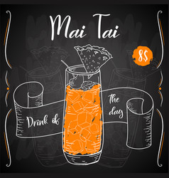 Mai tai cocktail hand drawn drink on white vector