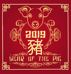 chinese new year pig poster template vector image