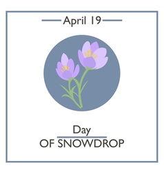 Day of Snowdrop vector image