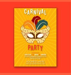 Happy brazilian carnival festival carnival yellow vector