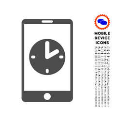 Mobile time icon with set vector