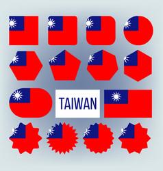 taiwan various shapes national flags set vector image