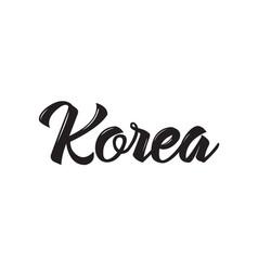 korea text design calligraphy typography vector image