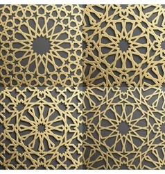 Islamic pattern set of 4 ornamentsseamless arabic vector