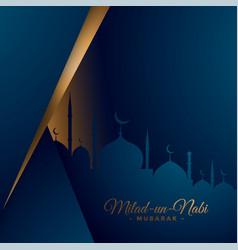 Milad un nabi islamic festival greeting design vector