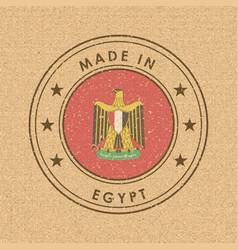 egypt coat arms round label with country name vector image