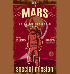 vintage colored mars discovery poster vector image